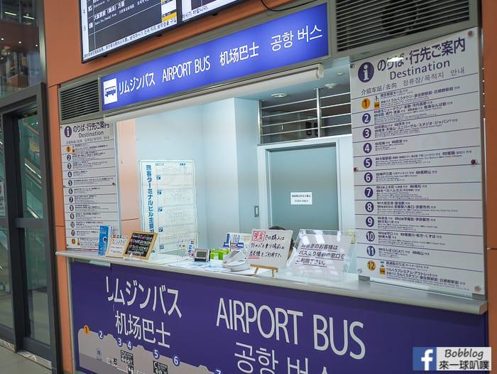 延伸閱讀:關西機場到兵庫巴士路線整理(神戶三宮、尼崎、西宮、姫路車站・加古川車站巴士)