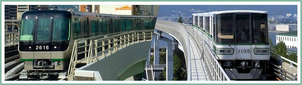 神戶機場交通|新交通港灣人工島線(往返神戶三宮到神戶機場的電車)