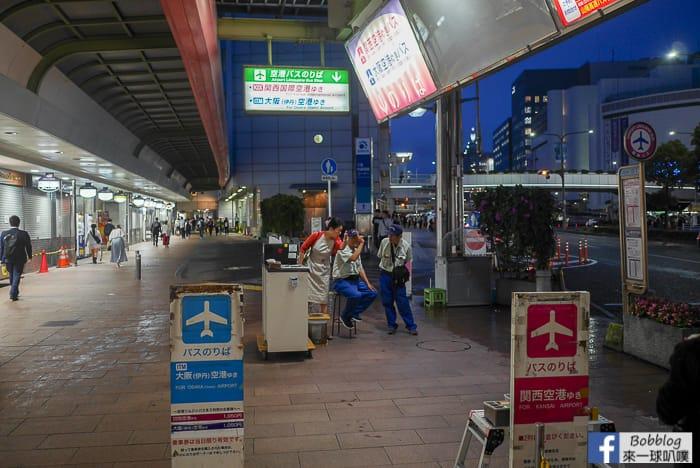 kobe-to-kansai-airport-12