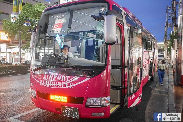 延伸閱讀:關西機場到神戶三宮巴士交通(搭車路線位置,購票方式)