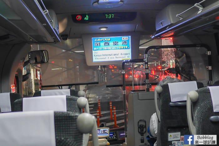 kobe-to-kansai-airport-20