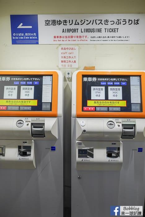 kobe-to-kansai-airport-3