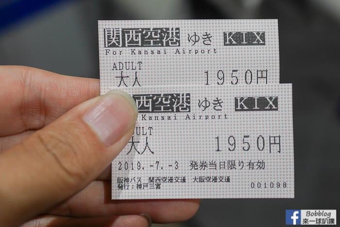 kobe-to-kansai-airport-4