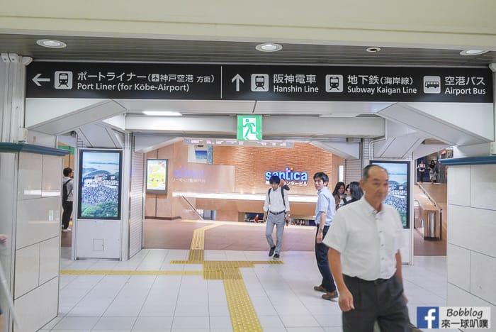 kobe-to-kansai-airport-8