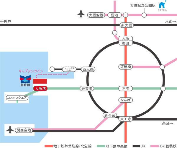 大阪海遊館交通、9種版本大阪海遊券(OSAKA海遊きっぷ)