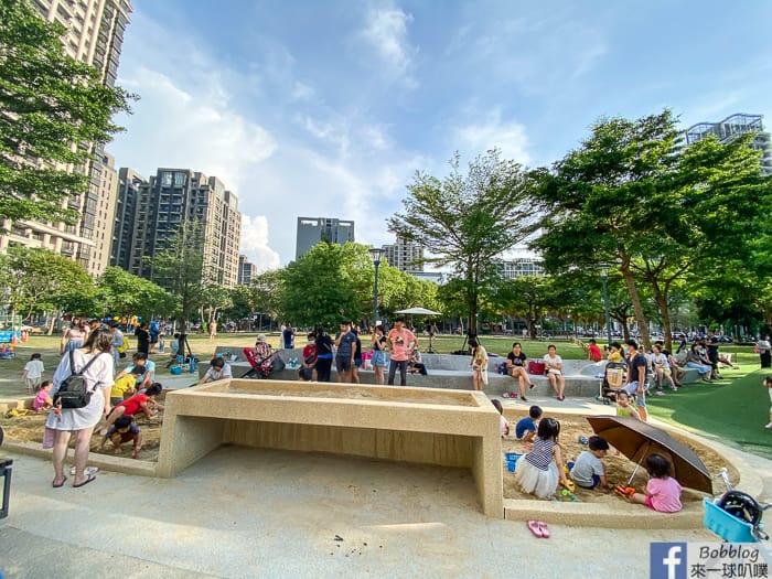 Guanxin-park-4