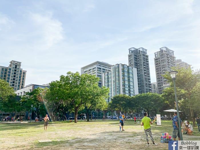 Guanxin-park