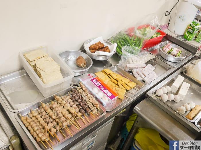 Xiao-Fried-food-2
