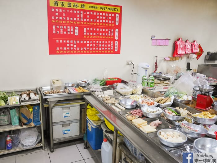 Xiao-Fried-food-4