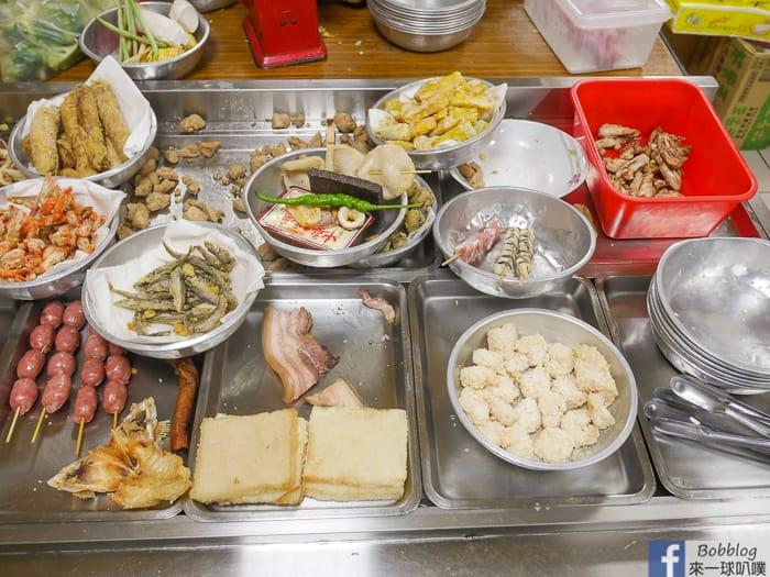 Xiao-Fried-food-5
