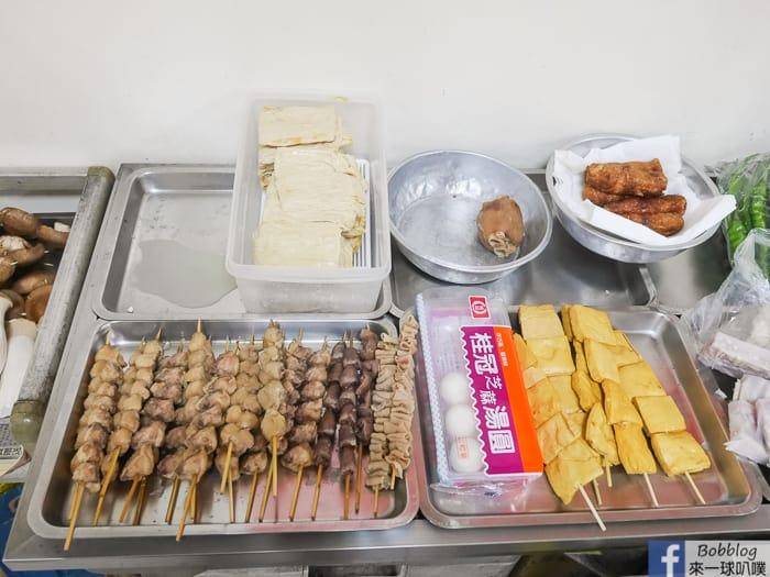 Xiao-Fried-food-7