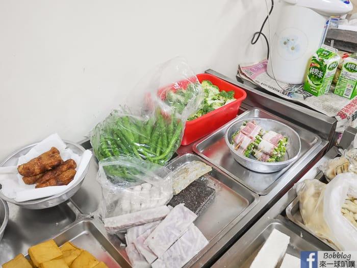 Xiao-Fried-food-8