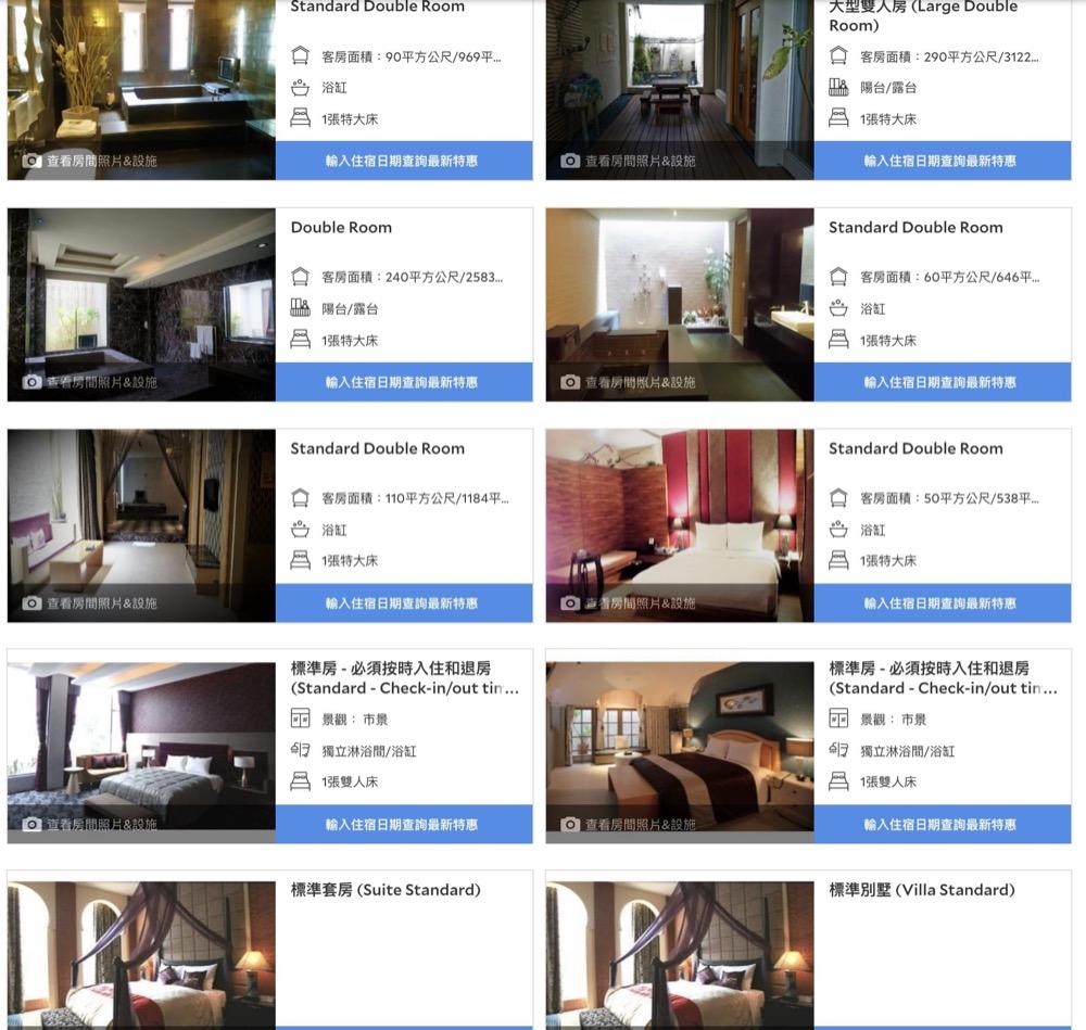 新營禾楓水舍汽車旅館(新營交流道旁,便宜價格)