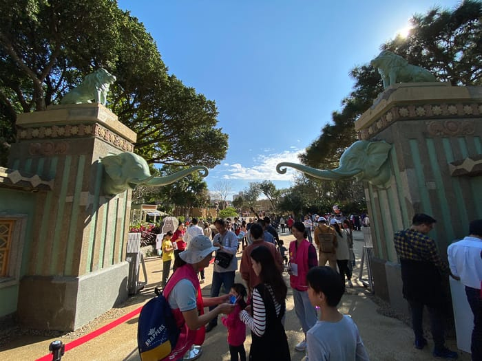 新竹遛狗景點|新竹公園、麗池公園(適合遛狗散步、帶小朋友來玩遊樂設施)