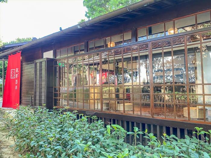 Hsinchu park 10