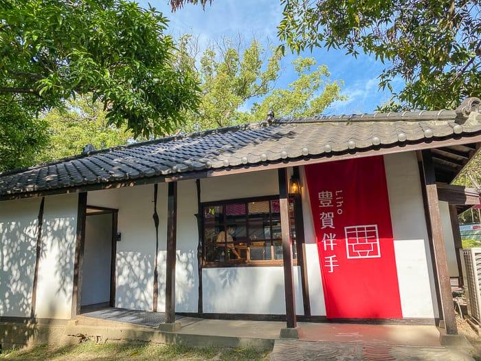 Hsinchu park 11