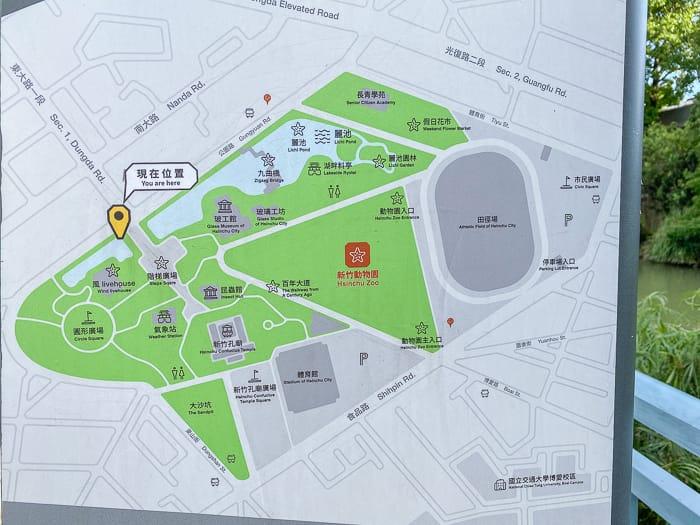 Hsinchu park 36