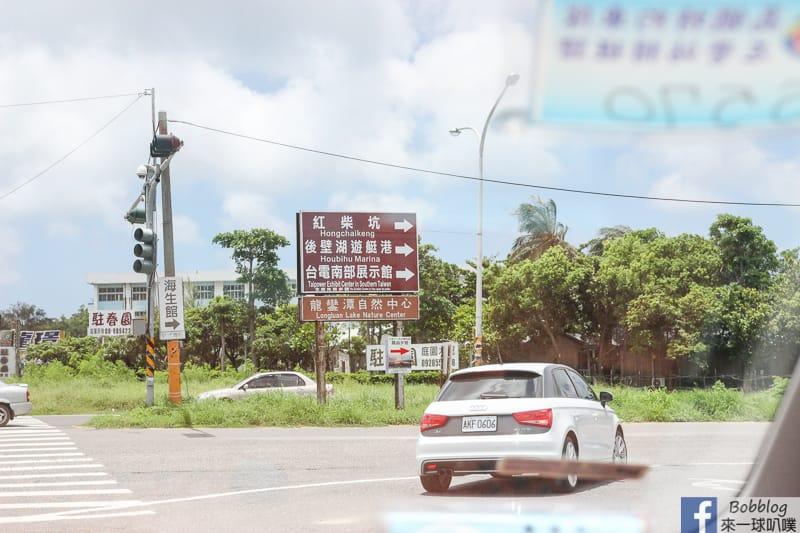 Lanyu-transport--3