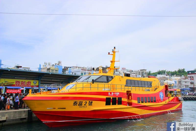 Xiao-Liuqiu-transport--11