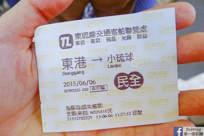 Xiao-Liuqiu-transport--19