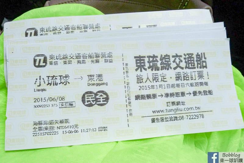 Xiao-Liuqiu-transport--21