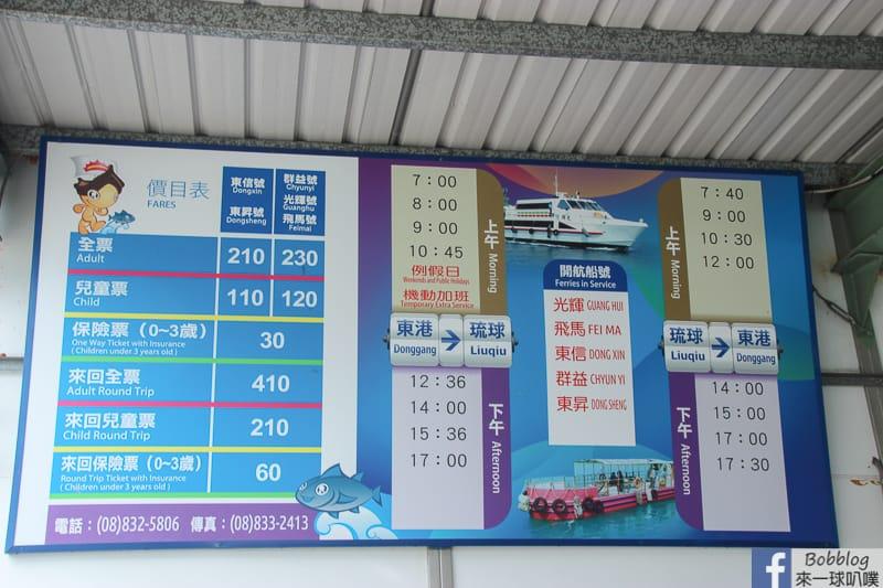 Xiao-Liuqiu-transport--4