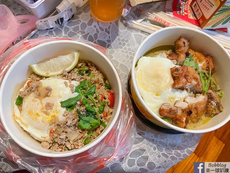 網站近期文章:新竹食品路美食|泰泰 泰式料理(平價泰式料理,餐點不錯吃)