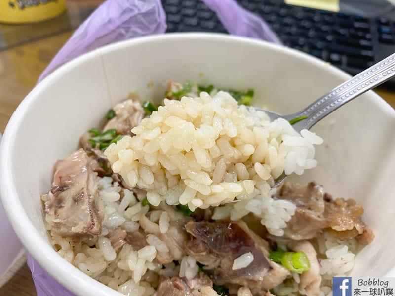 nthu-food-22