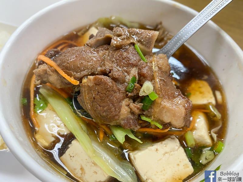 nthu-food-4