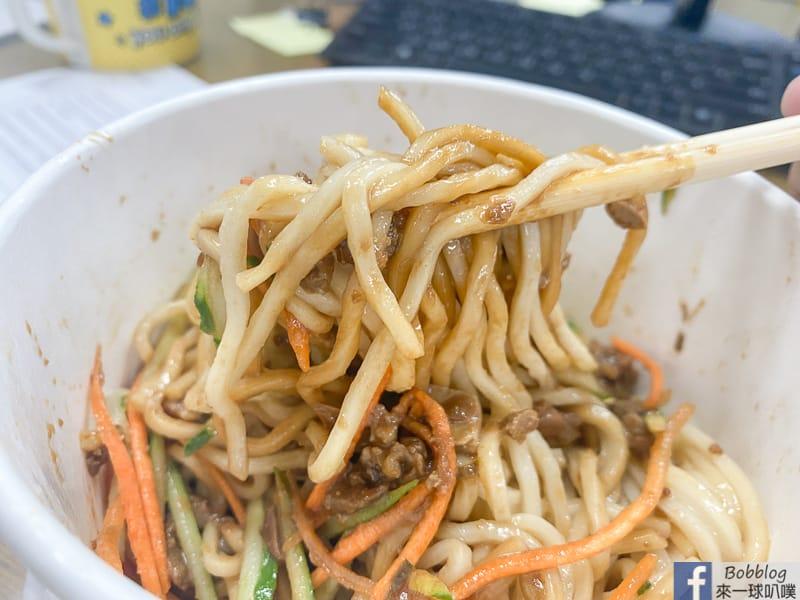 nthu-food-47