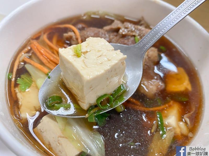 nthu-food-5
