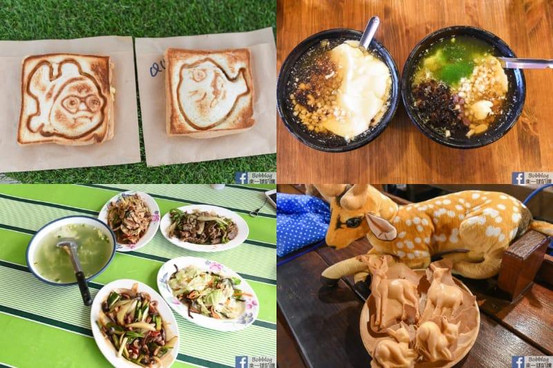 台東綠島美食整理(海鮮合菜餐廳,海草豆花冰店飲料,雞蛋糕)