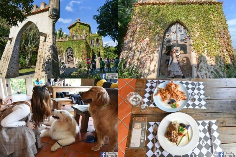 延伸閱讀:苗栗三義大湖美食|天空之城城堡餐廳(寵物友善,拍網美照,排餐甜點下午茶飲料)