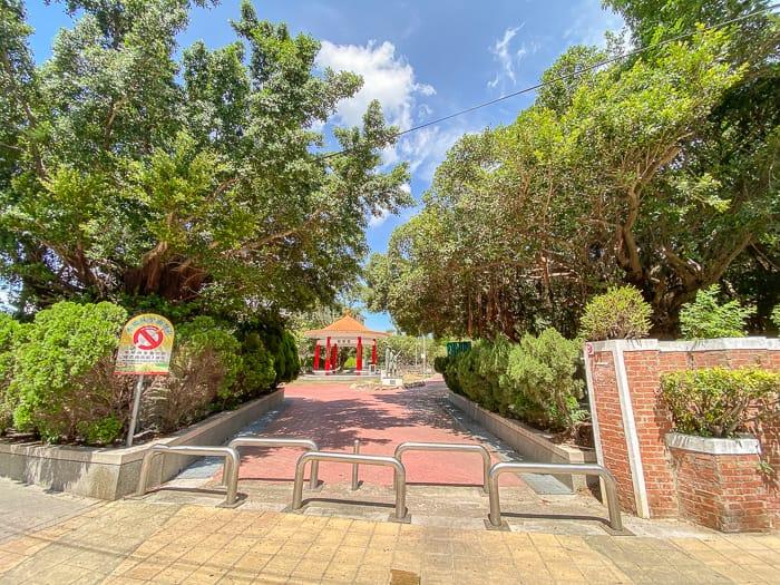 Boai park 32