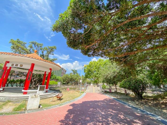 Boai park