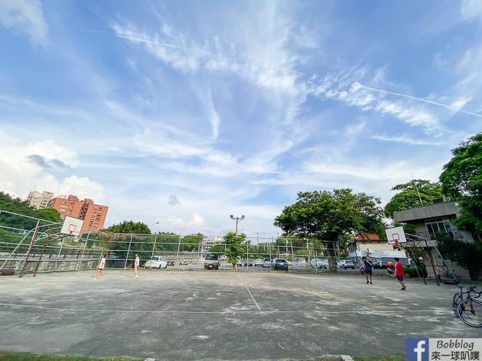 Tiangong-park-16