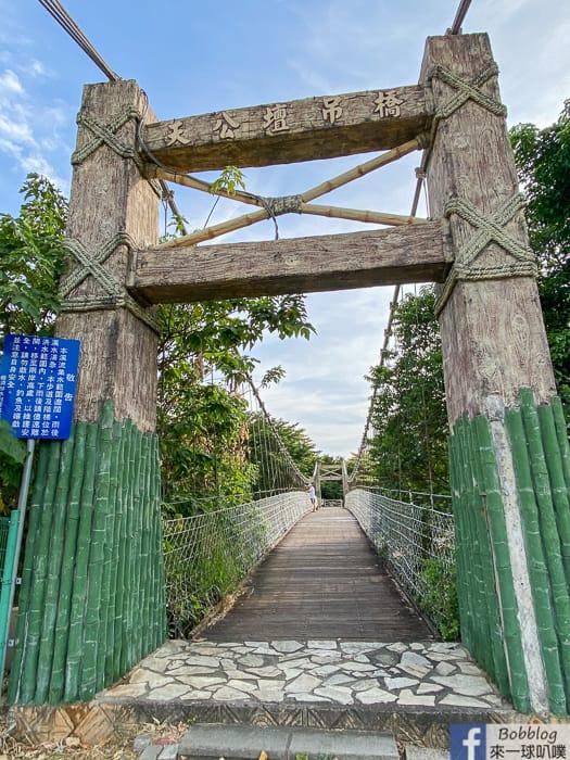 Tiangong-park-9