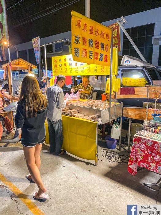 chunan-night-market-14