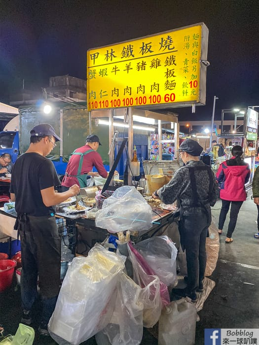 chunan-night-market-2