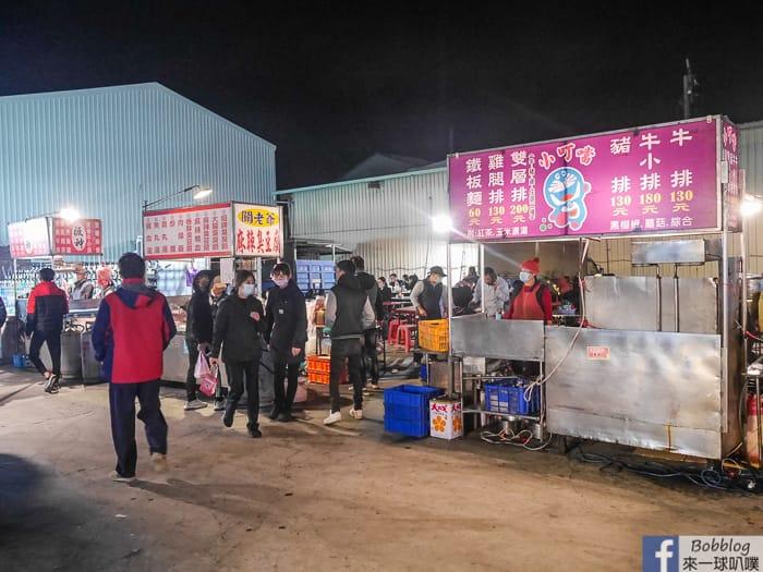 chunan-night-market-23