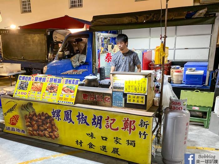 chunan-night-market-5