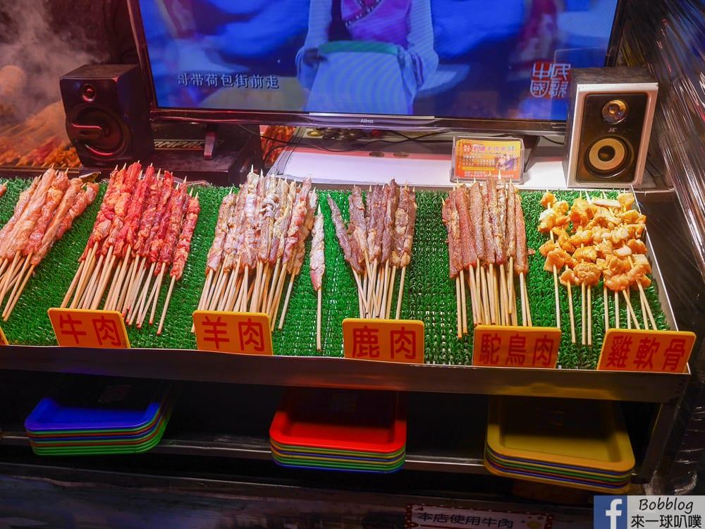 苗栗竹南夜市|竹南國泰夜市美食推薦(滷味、串燒、鐵板麵、豆花)