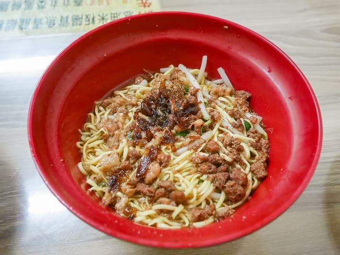 Chunan yi noodles 10