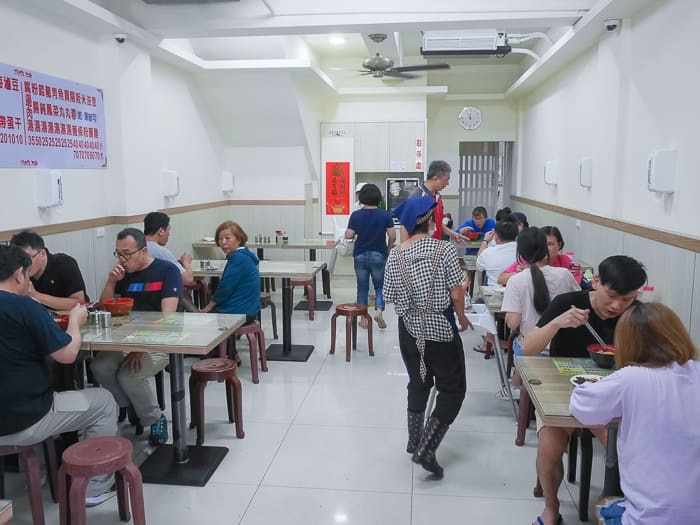 Chunan yi noodles 2