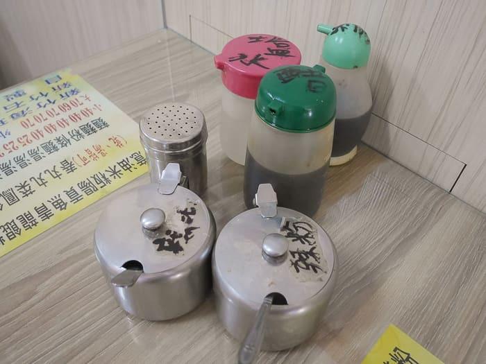 Chunan yi noodles 4