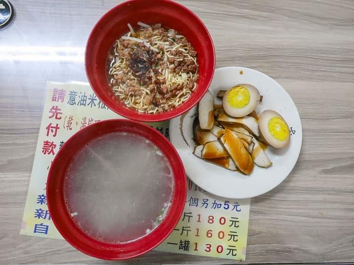 Chunan yi noodles 5