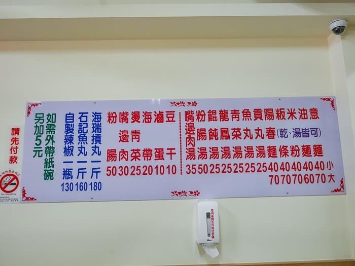 Chunan yi noodles 9