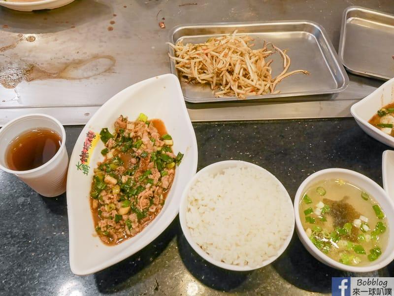網站近期文章:新竹清大大埔鐵板燒(平價鐵板燒,炒菜炒肉很入味下飯)