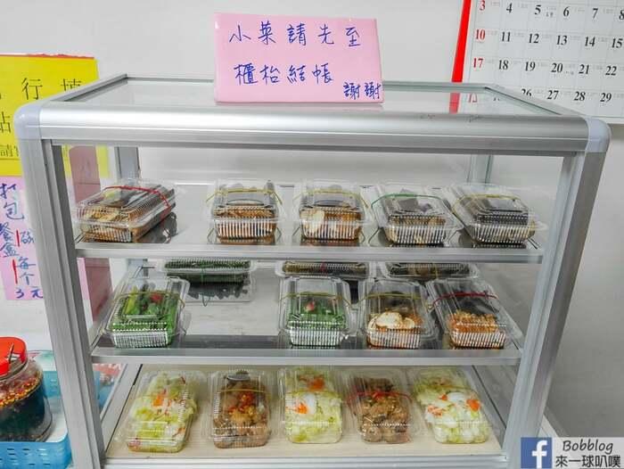 168 singapore food 6