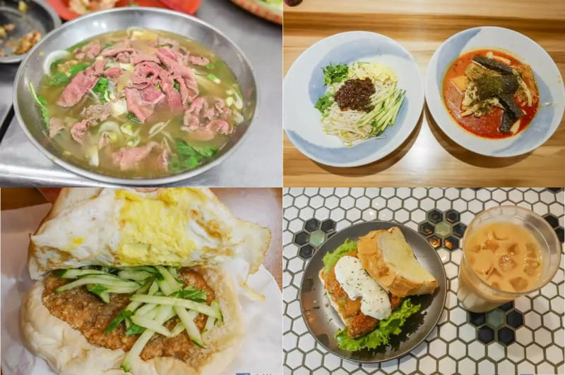 網站近期文章:新竹東南街美食整理